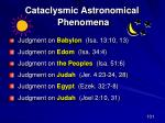 cataclysmic astronomical phenomena