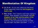 manifestation of kingdom