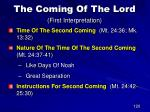 the coming of the lord first interpretation