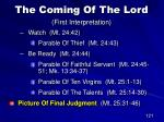 the coming of the lord first interpretation93