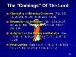 the comings of the lord81