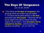 the days of vengeance lk 21 22 23 24