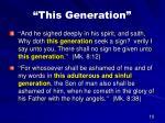 this generation10