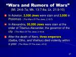 wars and rumors of wars mt 24 6 7a mk 13 7 8a lk 21 9 1025