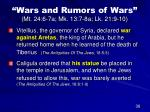 wars and rumors of wars mt 24 6 7a mk 13 7 8a lk 21 9 1026