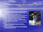 the false prophet rev 13 11 18