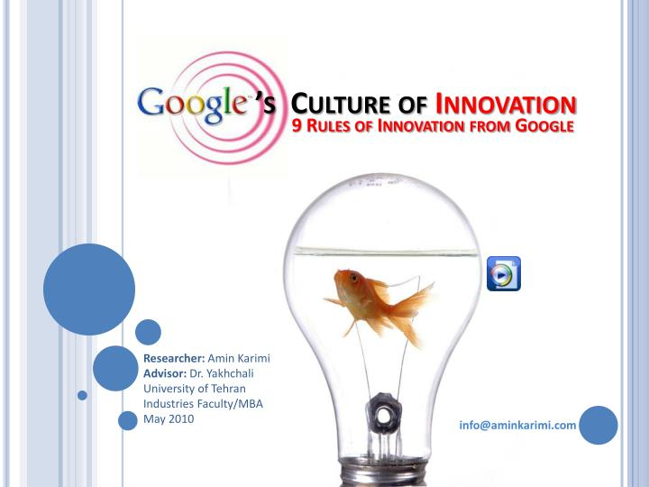 S culture of innovation