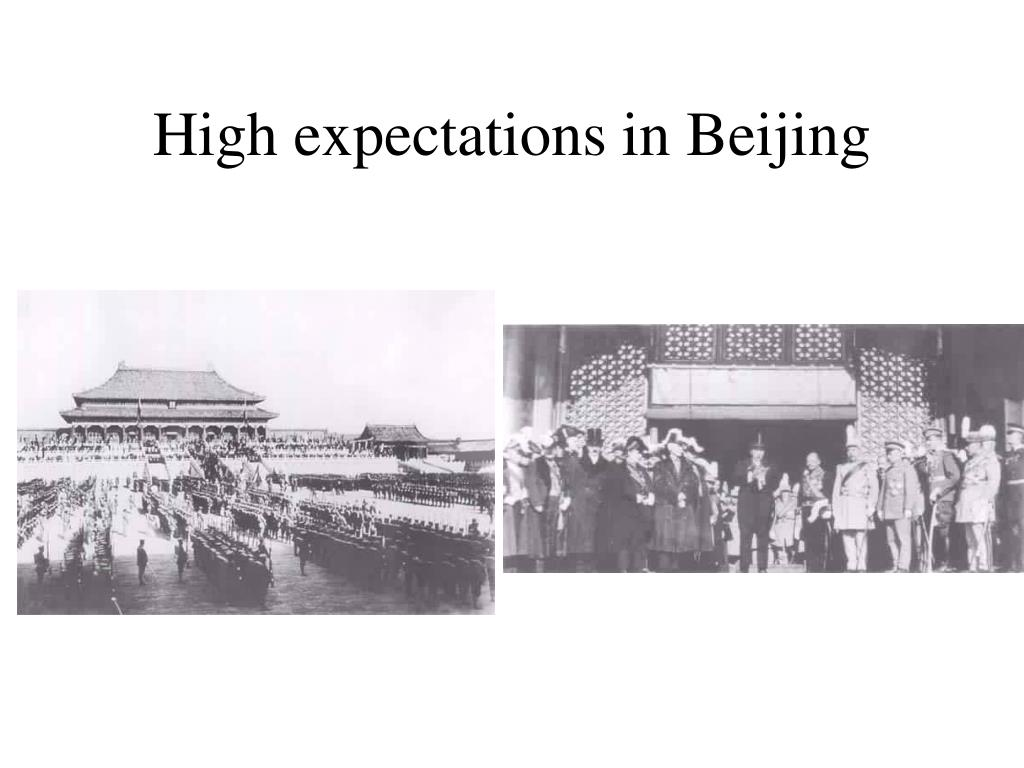High expectations in Beijing