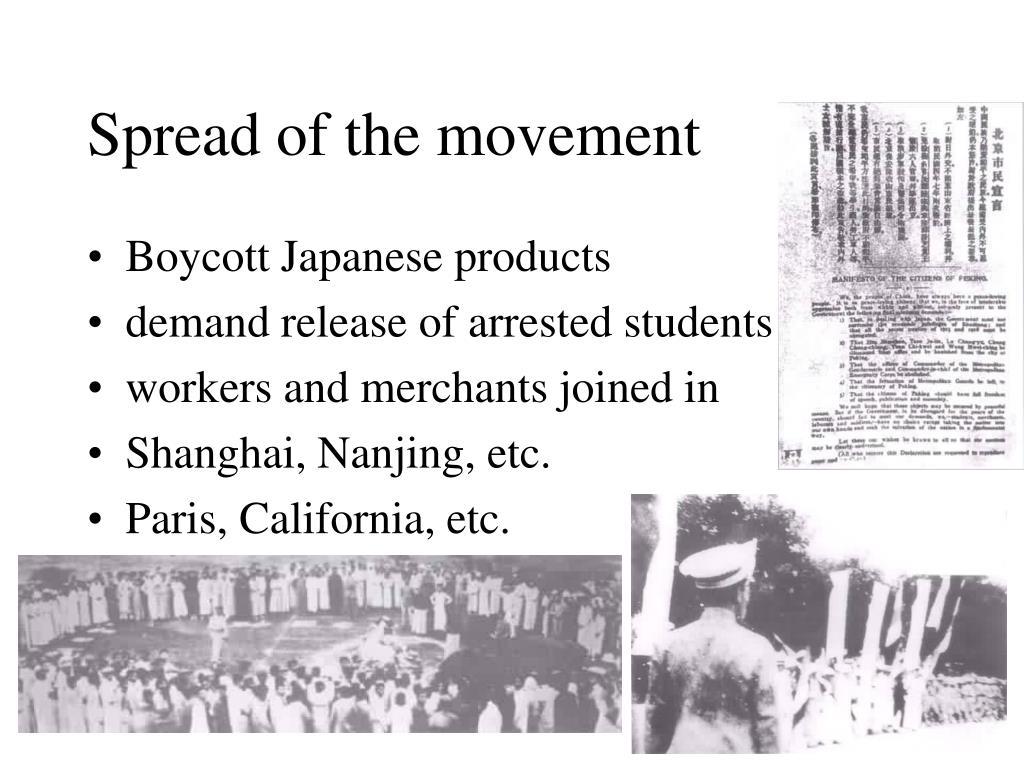 Spread of the movement
