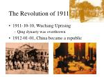 the revolution of 1911