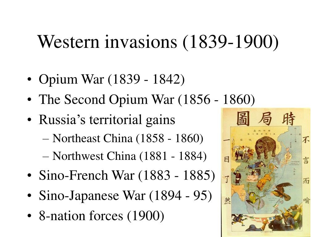 western invasions 1839 1900 l.