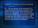 article i form of government