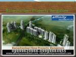 banashankari property bangalore3