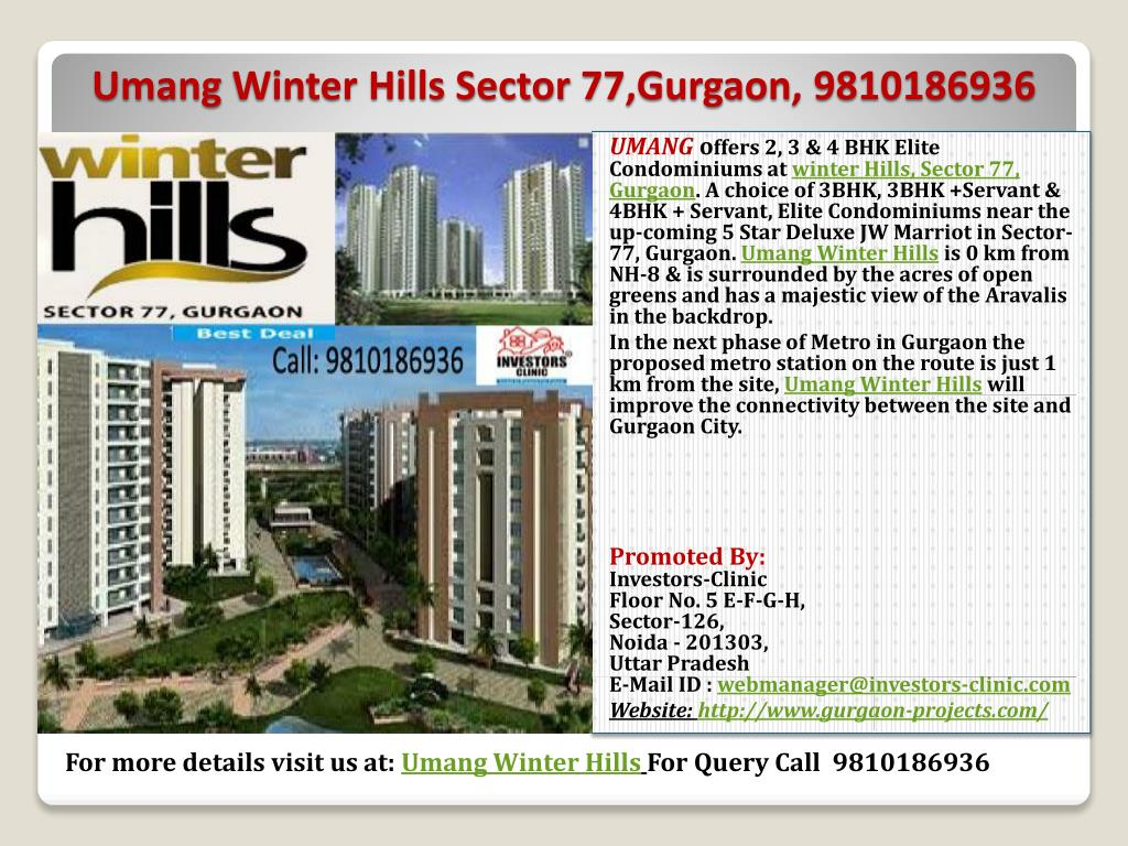umang winter hills sector 77 gurgaon 9810186936 l.