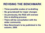 revising the benchmark