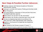 next steps possible further advances
