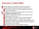 university 1 2004 2009