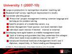 university 1 2007 10