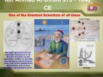 ibn ahmad al biruni 973 1048 ce kheva present day uzbekistan