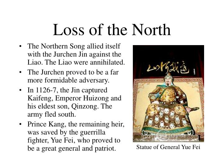 Loss of the North