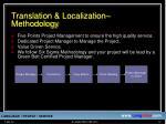 translation localization methodology