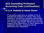 aca counseling profession governing code continuation