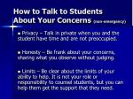how to talk to students about your concerns non emergency