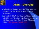 allah one god