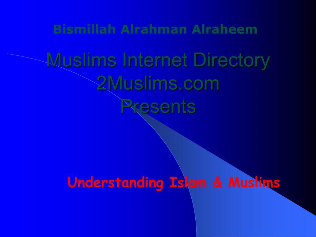 Bismillah Alrahman Alraheem