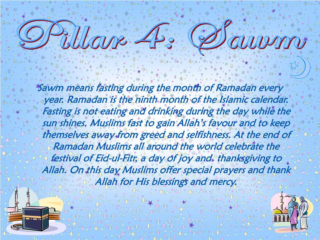Pillar 4: Sawm