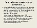 entre croissance urbaine et crise conomique 2