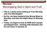 review worshipping god in spirit and truth