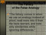 the fallacy of the false analogy