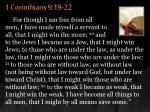 1 corinthians 9 19 22