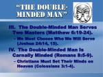 the double minded man6