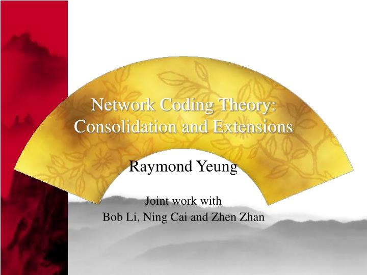 Network coding theory consolidation and extensions