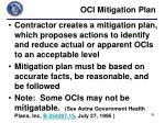 oci mitigation plan