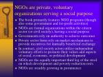 ngos are private voluntary organizations serving a social purpose