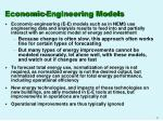 economic engineering models