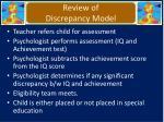 review of discrepancy model
