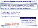 nuclear physics and nuclear astrophysics