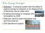 why energy storage