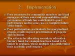 2 implementation