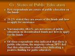 g status of public education