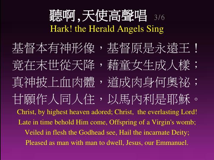 3 6 hark the herald angels sing