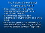 the politics of the internet cryptography part ii