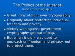 the politics of the internet ironies of cryptography