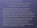 the current situation of women entrepreneurs in china