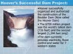 hoover s successful dam project