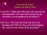 cerca de ti se or nearer my god to thee30